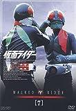 仮面ライダー VOL.7 [DVD]