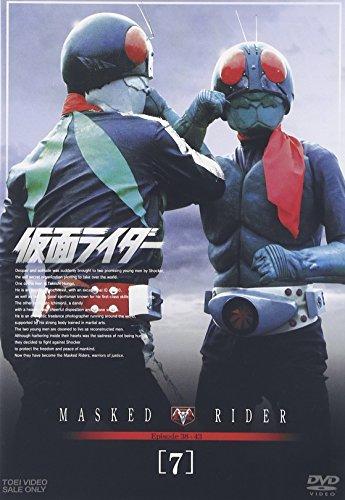 仮面ライダー VOL.7 DVD
