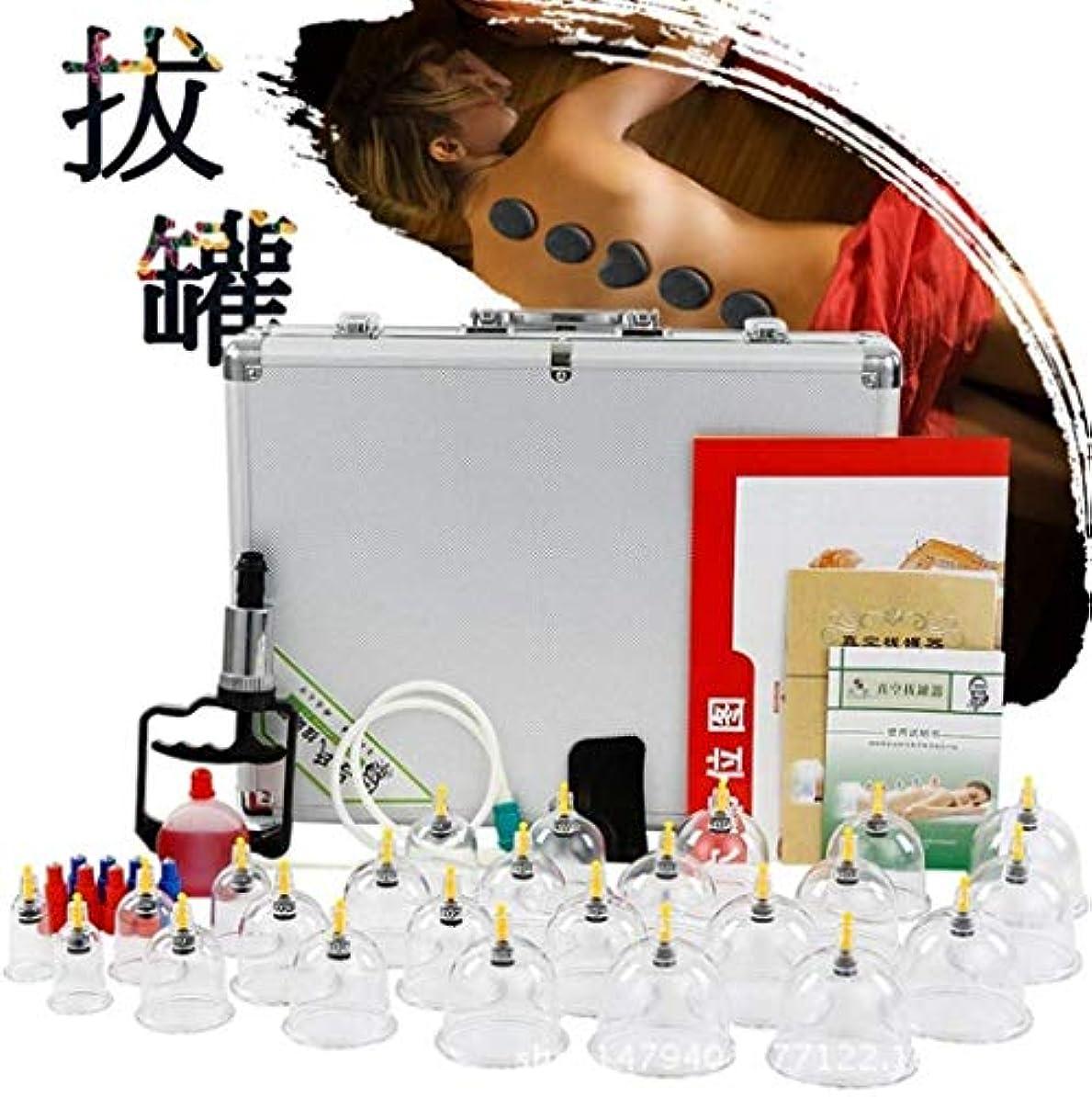 ためらう飛行場例ボディマッサージや痛みを軽減するためのエクステンションチューブと中国の鍼カッピングセットのプロフェッショナルカッピングキット