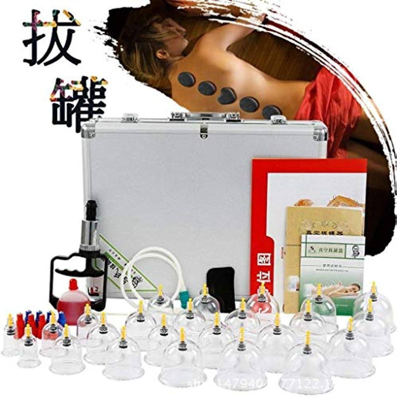 調べる追放する膨張するボディマッサージや痛みを軽減するためのエクステンションチューブと中国の鍼カッピングセットのプロフェッショナルカッピングキット