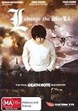 L-Change the World [DVD] [Import]