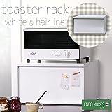 【新発売/日本製】オーブントースターラック (ホワイト)