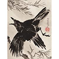 Kyosai Crow Willow Tree Japanese Painting Art Print Canvas Premium Wall Decor Poster Mural 木日本人ペインティング壁デコポスター