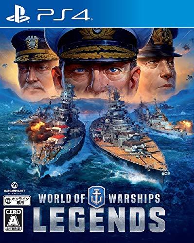 World of Warships: Legends(ワールドオブウォーシップス: レジェンズ) - PS4