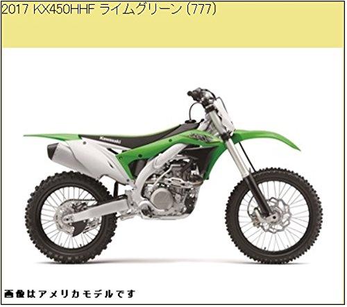 Kawasaki純正整備解説書 日本語 2017年 KX450 HHF(KX450F) 99925127102