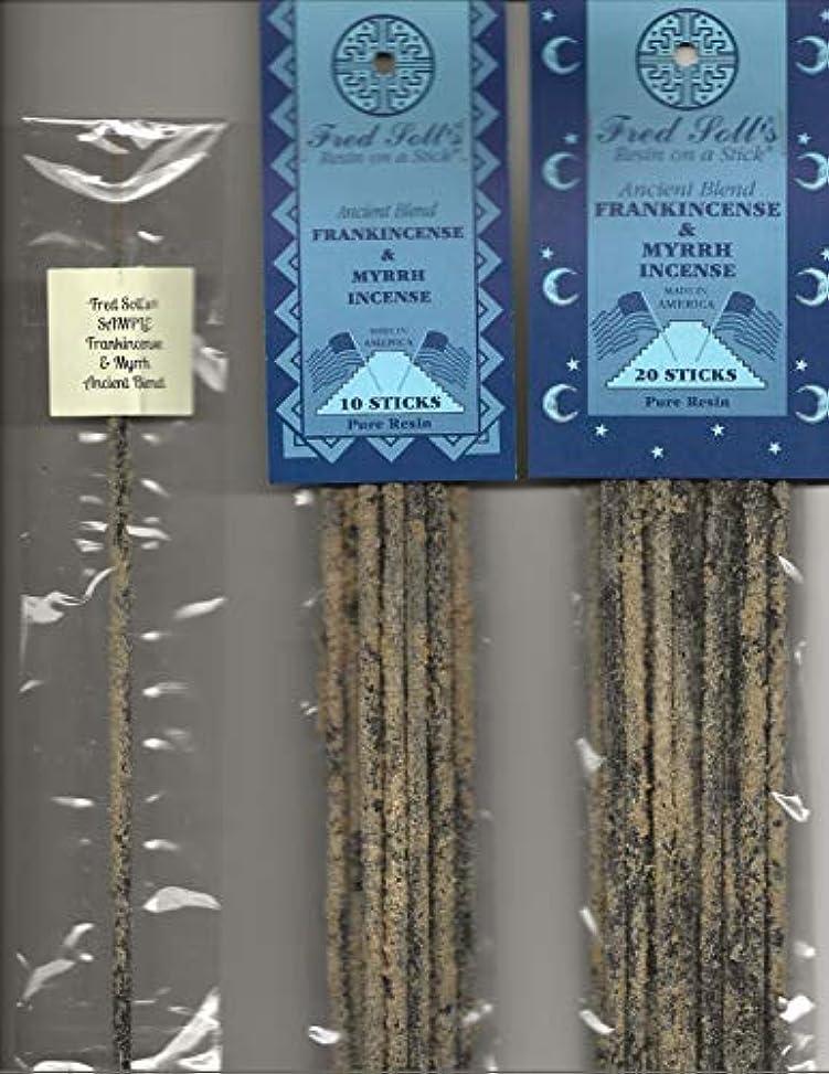 シリンダー割れ目レンズFred Soll 's Frankincense & Myrrh、古代ブレンドIncense、20 Sticks