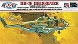 アトランティスモデル 1/72 アメリカ空軍 シコルスキー HH-3ヘリコプター ジョリーグリーンジャイアント (旧オーロラ) プラモデル ATLAMCA505