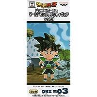 ドラゴンボールZ ワールドコレクタブルフィギュアvol.0 カカロット(幼少期)単品 バンプレスト プライズ