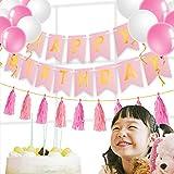 誕生日 飾り付け Happy Birthday バルーン ガーランド 風船 誕生日 飾り付け 紙花 デコレーション セット おしゃれ ガーランド