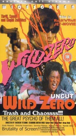 Wild Zero [VHS] [Import]