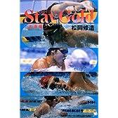 Stay Gold 水泳編