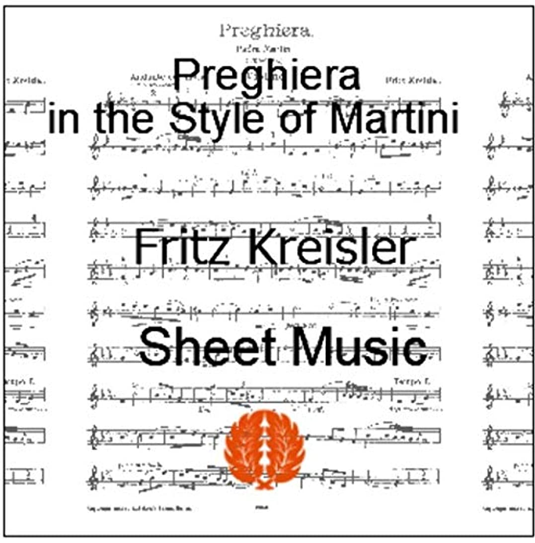 永続ベース歌手楽譜 pdf クライスラー マルティーニの様式による祈り ヴァイオリン譜 ピアノ伴奏譜