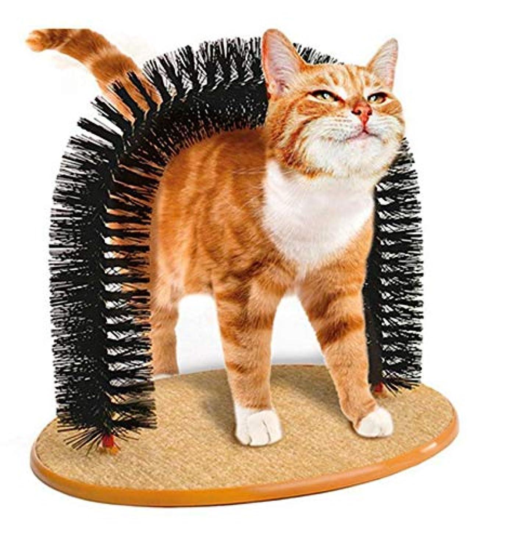 策定するボトルネック製油所FidgetGear 新しいペット猫のおもちゃのプラスチックの傷の剛毛Purrfect Arch Self-Groomer Massager
