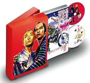 真夜中の弥次さん喜多さん DTS スペシャル・エディション(初回限定生産 おいらとおめぇの弁当箱版) [DVD]