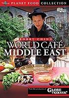Globe Trekker: World Cafe Middle East [DVD] [Import]