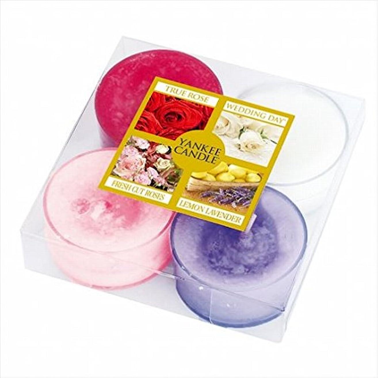 部分売る無心カメヤマキャンドル(kameyama candle) YANKEE CANDLE クリアカップティーライト4個入り アソート 「 ピンクフローラル 」