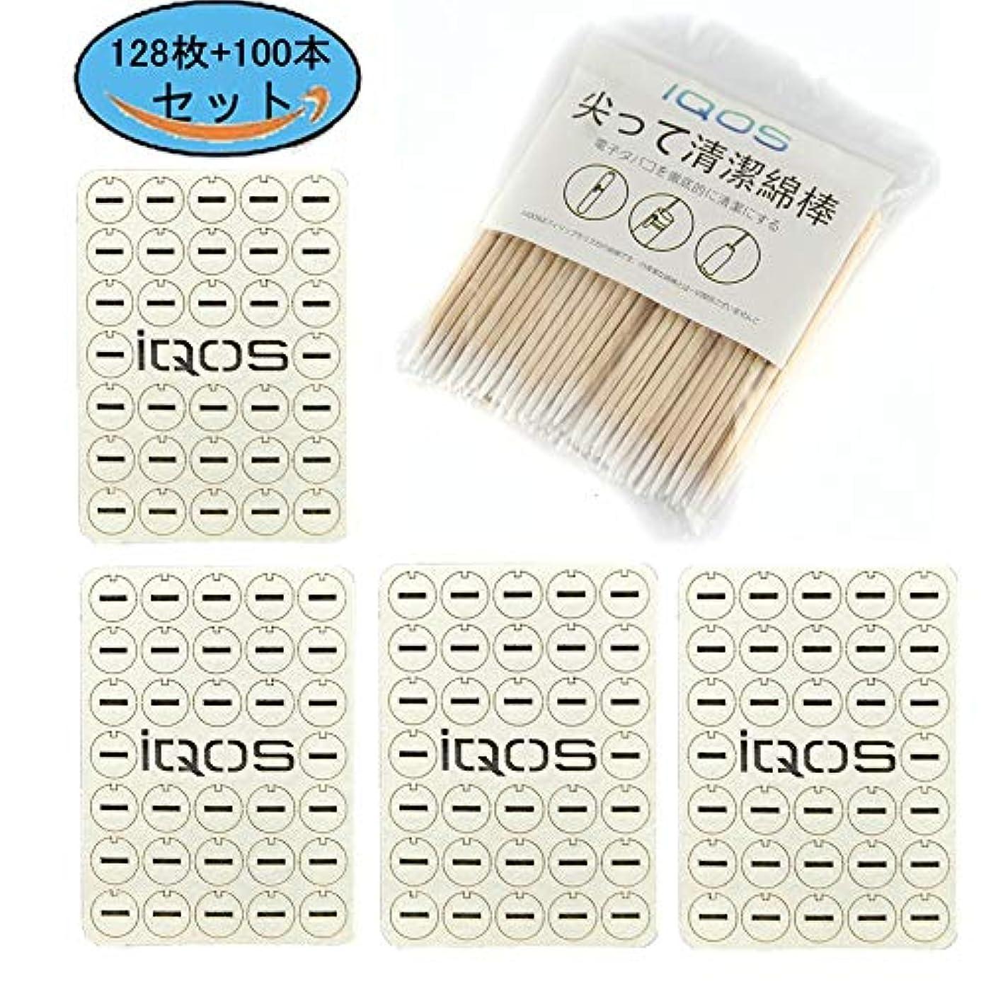 めまいが弁護士形容詞アイコス IQOS 油吸収マット 4枚 + クリーニングスティック 綿棒 セット [OKTOKYU] iqosクリーンマット 清潔マット 清掃キット iqos3 クリーニング