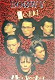 バンドスコア BOOWY/A REAL TIME Vol.1  MORAL (バンド・スコア)