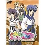 とらいあんぐるハートさざなみ女子寮~風薫る、秋~ [DVD] [DVD] (2001) アダルトアニメ