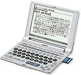 シャープ PW-A3000 電子辞書 JIS準拠タイプライターキー配列