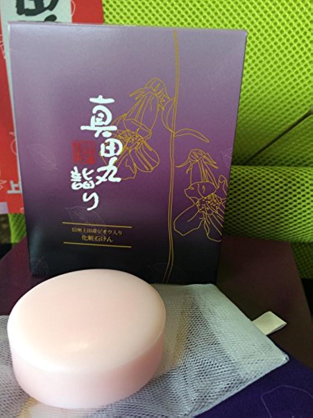 投資する透過性強化真田丸詣り