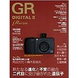 RICOH GR DIGITAL II パーフェクトガイド (SOFTBANK MOOK)