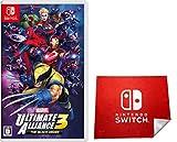 MARVEL ULTIMATE ALLIANCE 3: The Black Order(マーベルアルティメットアライアンス ザ ブラックオーダー)-Switch (【Amazon.co.jp限定】Nintendo Switch ロゴデザイン マイクロファイバークロス 同梱)