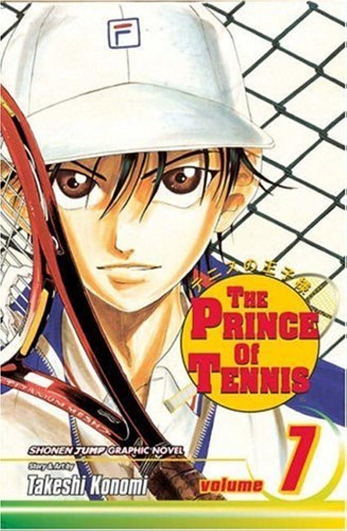 侮辱ポルトガル語家禽The Prince of Tennis, Vol. 7: St. Rudolph's Best (English Edition)