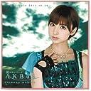 AKB48公式グッズ 風は吹いている推しタオル篠田麻里子