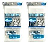 伊勢藤 製氷皿 フタ付き アイスキューブトレー 氷14個取 2個組 I-537-1