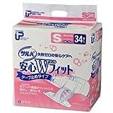 サルバ 安心Wフィット 男女共用 Sサイズ 34枚入(大人用紙おむつ テープ式)