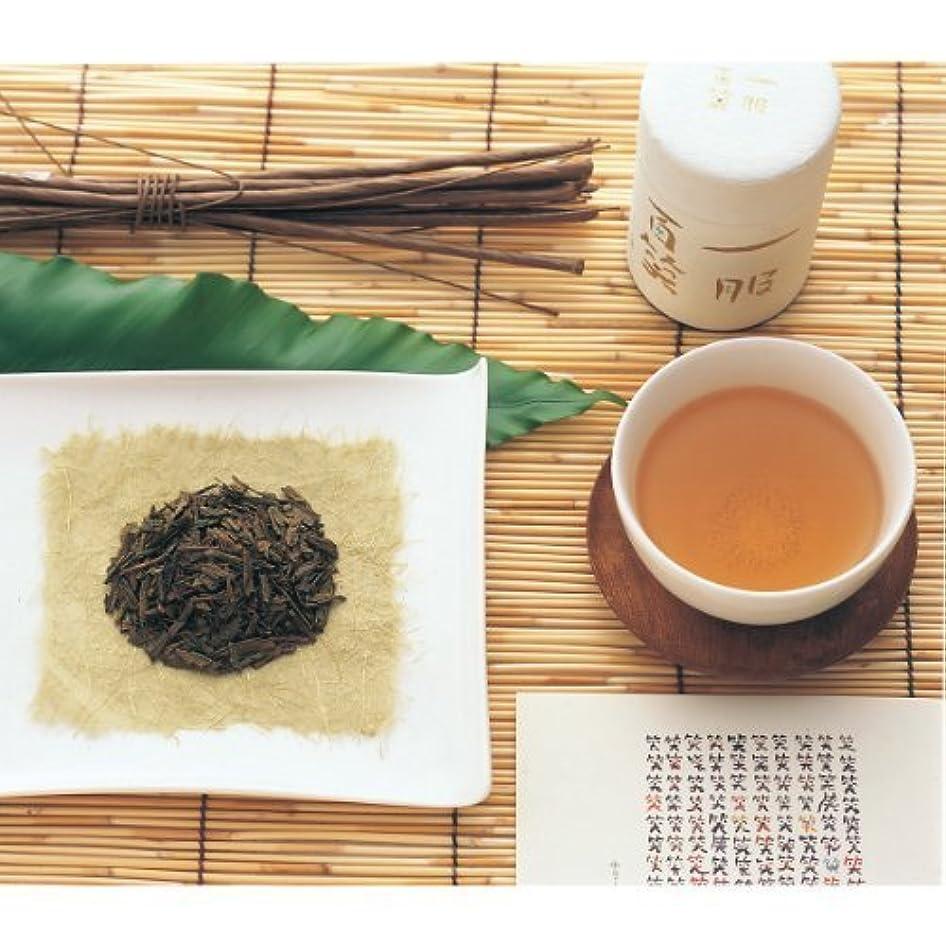 最終振り向く水平百笑い 有機緑茶詰合せ YYI-50