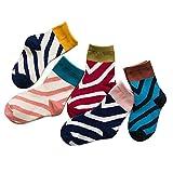 子供靴下 (1歳~12歳)キッズ ソックス 5足 可愛い オシャレ カラフルスポーツ ショート クルーソックス 男の子 女の子シマウマの縞ショートソックス