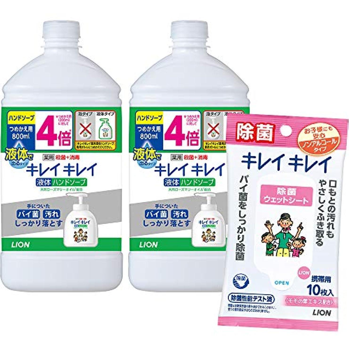 (医薬部外品)【Amazon.co.jp限定】キレイキレイ 薬用 液体ハンドソープ 詰替特大 800ml×2個 除菌シート付