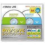 JVCケンウッド DVD/CD/PCレンズクリーナー CL-CDDWA