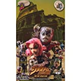 キャラヒーローズ ジョジョの奇妙な冒険 第5部 黄金の風 ~後編~ チョコラータ抜き14種セット
