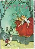 ふんわり王女 (母と子の図書室 マクドナルド童話全集 4)