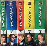 プリズン・ブレイク 全巻(シーズン1〜5) <SEASONSコンパクト・ボックス> DVD セット