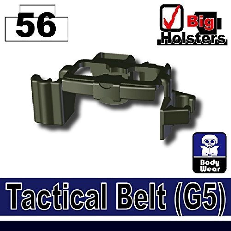 AFM タクティカルベルト G5 ディープグレーグリーン