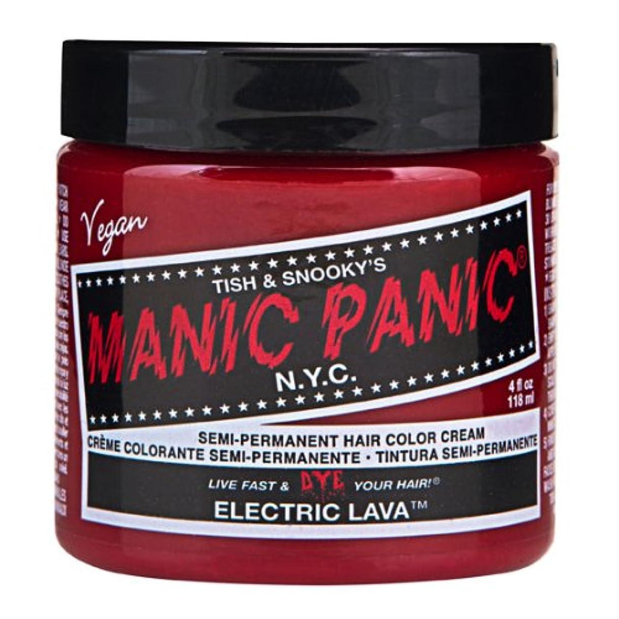 アシスト中間保持するスペシャルセットMANIC PANICマニックパニック:Electric Lava (エレクトリックラヴァ)+ヘアカラーケア4点セット