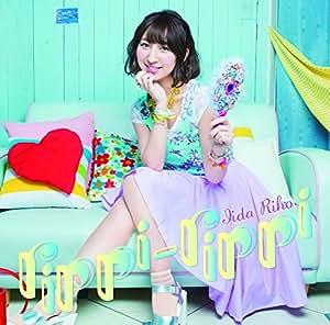 rippi-rippi 【通常盤】