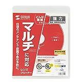 サンワサプライ マルチレンズクリーナー(乾式) CD-MDD