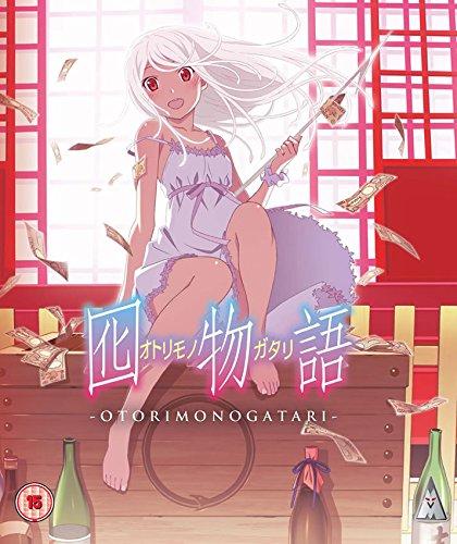 囮物語 コンプリートBOX (Blu-ray)[Import]