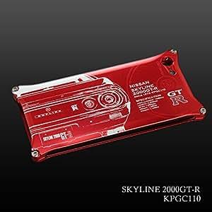 日産(NISSAN)GT-R ジュラルミンiPhoneケース for ケンメリ (iPhoneSE/5/5S)