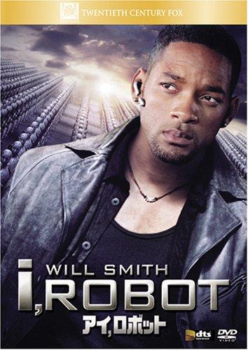 アイ,ロボット [DVD]の詳細を見る