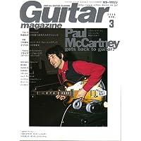 Guitar magazine (ギター・マガジン) 2006年 03月号