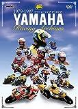 ヤマハ・レーシング・アーカイブ 1979-1987 4枚組 [DVD]