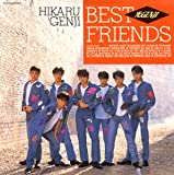 BEST FRIENDS - 光GENJI