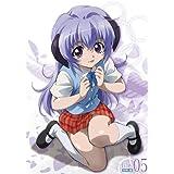 OVA「ひぐらしのなく頃に礼」コレクターズエディションFile.05 (初回限定版) [DVD]