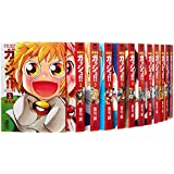 金色のガッシュ!! 文庫版 コミック 1-16巻セット (講談社漫画文庫)